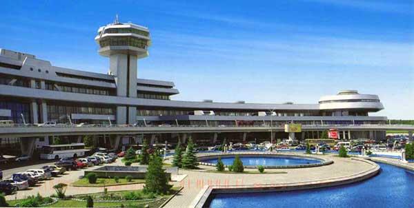 Minsk-airport-MS-2014-v-hokeji,-Minsk,-program,-zaujímavosti-a-rozpis-zápasov-v-TV-candyman