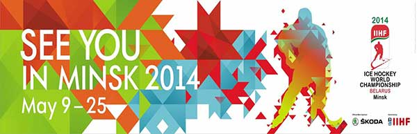 grafika-MS-2014-v-hokeji,-Minsk,-program,-zaujímavosti-a-rozpis-zápasov-v-TV-candyman
