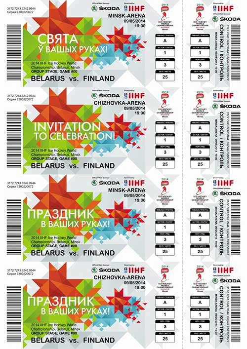 vstupenky_MS-2014-v-hokeji,-Minsk,-program,-zaujímavosti-a-rozpis-zápasov-v-TV-candyman.sk